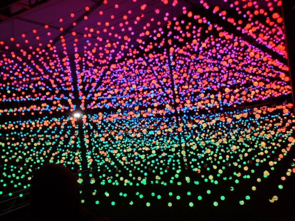 Electric Picnic - Light Cube